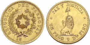 1 Peso Paraguay (1811 - ) Oro