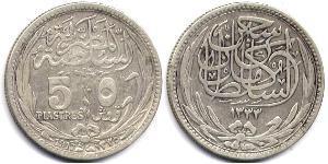 50 Пиастр Османская империя (1299-1923) Серебро