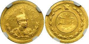 1 Pahlavi Iran Oro Mohammad Reza Pahlavi (1919-1980)
