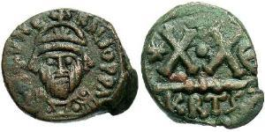1/2 Follis Empire byzantin (330-1453) Bronze Héraclius (575-641)