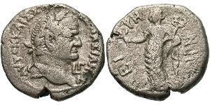 1 Tetradrachm Römische Kaiserzeit (27BC-395) Silber Vespasian (9-79)