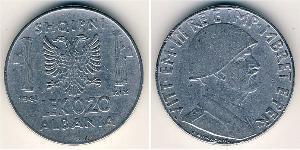 0.2 Лек Albanian Kingdom (1939-1943) Залізо Віктор Емануїл III (1869 - 1947)