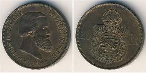 20 Reis Empire of Brazil (1822-1889) Bronze Pedro II of Brazil (1825 - 1891)