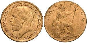 Farthing 大不列颠及爱尔兰联合王国 (1801 - 1922) 青铜 乔治五世  (1865-1936)