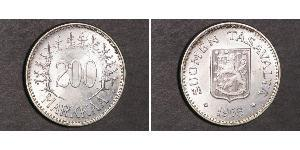 200 Mark 芬兰 銀