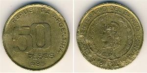 50 Peso Argentina (1861 - ) Alluminio/Bronzo