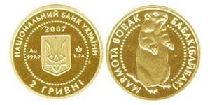 2 Hryvnia Ukraine (1991 - ) Gold