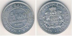 5/100 Mark Allemagne Aluminium