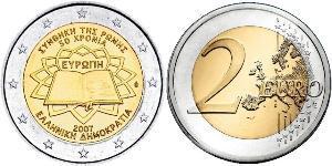 2 Euro Republica Helenica (1974 - )