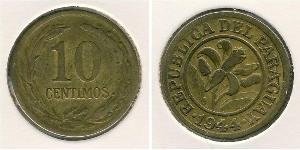 10 Centimo Paraguay (1811 - )