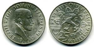 25 Shilling Republic of Austria (1955 - ) Argent