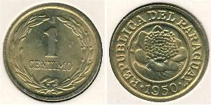 1 Centimo Republic of Paraguay (1811 - )