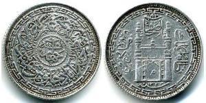 4 Anna Hyderabad (1724 - 1948) Silver