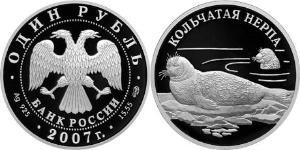 1 Rouble Russie (1991 - ) Argent