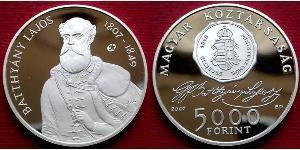 5000 Forint Hungary (1989 - )