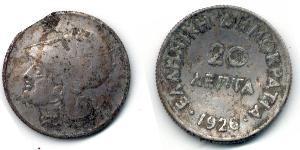 20 Lepta Segunda República Helénica  (1924 - 1935)
