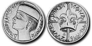 200 Крона Данія Срібло