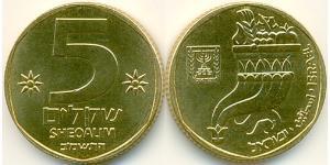 5 Shekel Israël (1948 - ) Bronze/Aluminium
