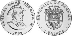 1 Balboa Panamá Níquel/Cobre