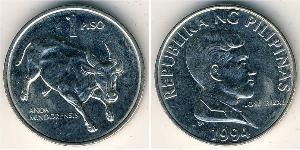 1 Peso Filipinas Acero inoxidable