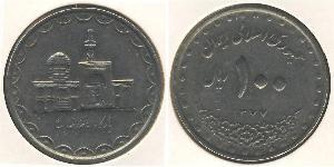 100 Rial Irán Níquel/Cobre