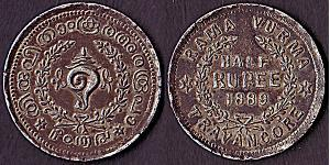 1/2 Rupee Travancore (1102-1949)