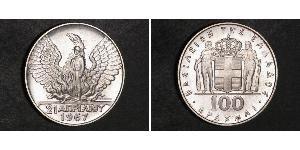100 Drachma Grecia / Regno di Grecia (1944-1973) Argento