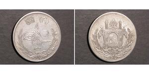 2 1/2 Afghani Afghanistan Silver