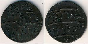 1 Paisa Compagnia Inglese delle Indie Orientali (1757-1858) Rame
