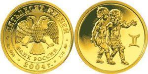 50 Ruble 俄罗斯 金