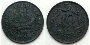 10 Grosh Second Polish Republic (1918 - 1939)