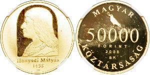 50000 Форинт Венгрия (1989 - ) Золото