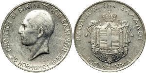 100 Драхма Королевство Греция  (1935-1941)  Георг II (король Греции) (1890-1947)