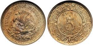 5 Centavo Messico (1867 - )