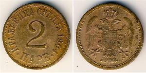 2 Para Serbia Bronze