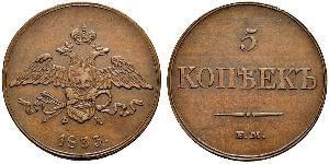 5 Копійка Російська імперія (1720-1917) Мідь Микола I (1796-1855)