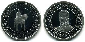 1000 Peseta Kingdom of Spain (1976 - ) Silver