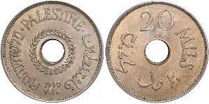 20 Mill Palestine 镍/銅