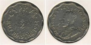 1/2 Piastre British Cyprus (1878 - 1960) Níquel/Cobre