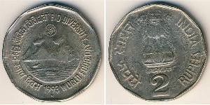 2 Rupee India (1950 - ) Rame/Nichel