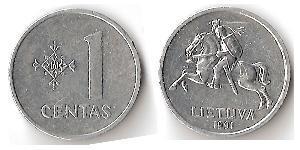 1 Cent Lituania (1991 - ) Aluminio