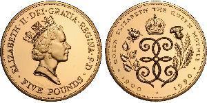 5 Pound United Kingdom (1922-) 镍/銅 伊丽莎白二世 (1926-)