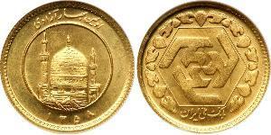 1 Azadi Iran Gold