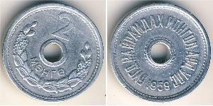 2 Мунгу Монголия Алюминий