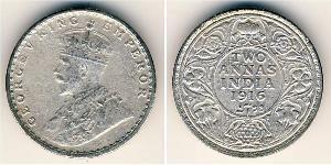 2 Анна Британська Індія (1858-1947) Срібло Георг V (1865-1936)