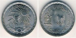 10 Piastre Egipto (1953 - ) Níquel/Cobre