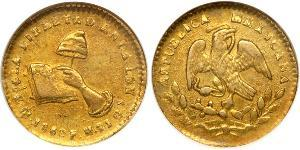 1/2 Escudo Second Federal Republic of Mexico (1846 - 1863) Gold