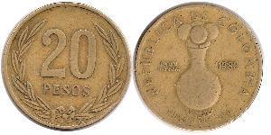 20 Peso Republic of Colombia (1886 - )