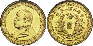 10 Dólar República Popular China Oro Yuan Shikai (1859 - 1916)