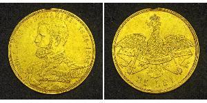 25 Leu 羅馬尼亞 金 卡罗尔一世